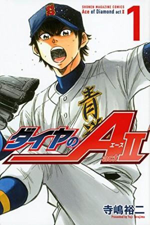daiya-no-ace-act2-T01