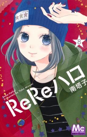 rehello-T08