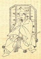 Sugawara_Michizane prunier