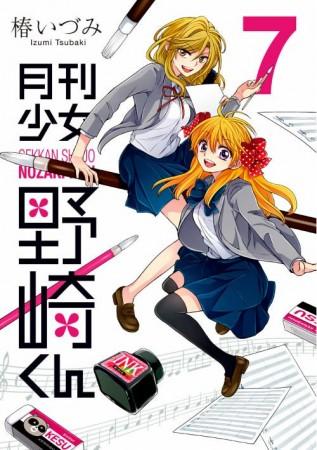 gekkan-shojo-nozaki-kun-T07