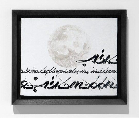 usugrow-wall-caligraphy-3am
