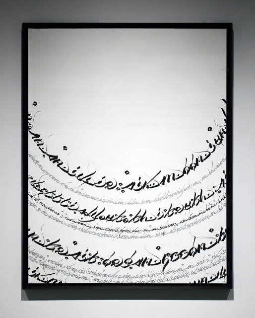 usugrow-wall-caligraphy-Sun and moon