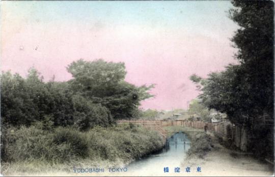 Jardin Yodobashi en 1910, à l'emplacement actuel du Kabukicho.