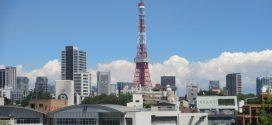 Une semaine à Tokyo