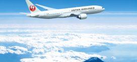 Japon aller/retour pour 536€ avec la Japan Airlines.