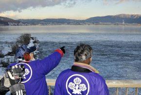 Prêtre Shinto devant le lac gelé de Suwaco.
