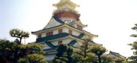 le château d'Azuchi