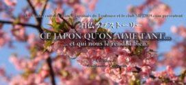Ce Japon qu'on aime tant | Guillaume Tauveron [vidéo]