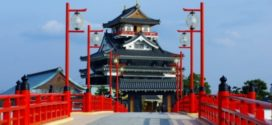 Le château de Kiyosu