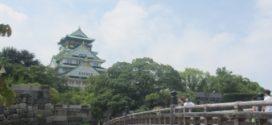 Osaka et ses alentours