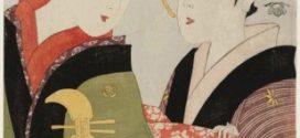 Eishôsai Chōki | Portrait de femme