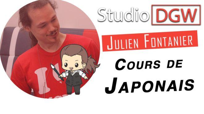 les sites pour apprendre le japonais le site du japon. Black Bedroom Furniture Sets. Home Design Ideas