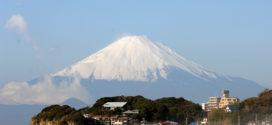 la ville des shoguns, Kamakura.