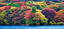 lac Ashi.