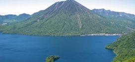 Mont Nantai et Lac Chūzenji.