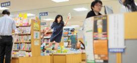 Natsumi Hayashi, la photographe volante.
