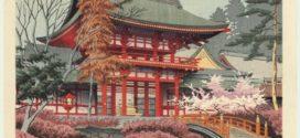 Takeji Asano | Estampes du XXe siècle