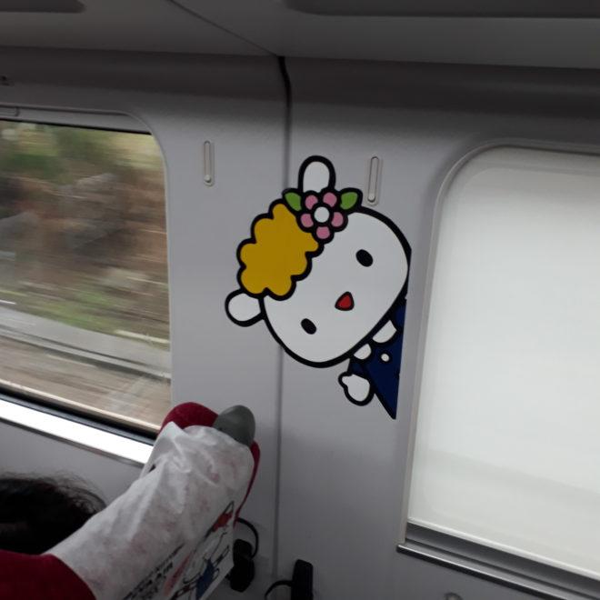 Train Hello Kitty Sanrio intérieur le site du Japon