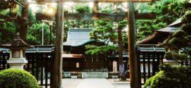 Sanctuaire Uesugi à Yonezawa.