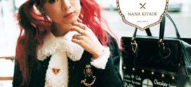 Nana Kitade l'idole des jeunes Japonaises. (北出菜奈)